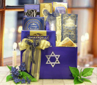 Chanukah holiday gift